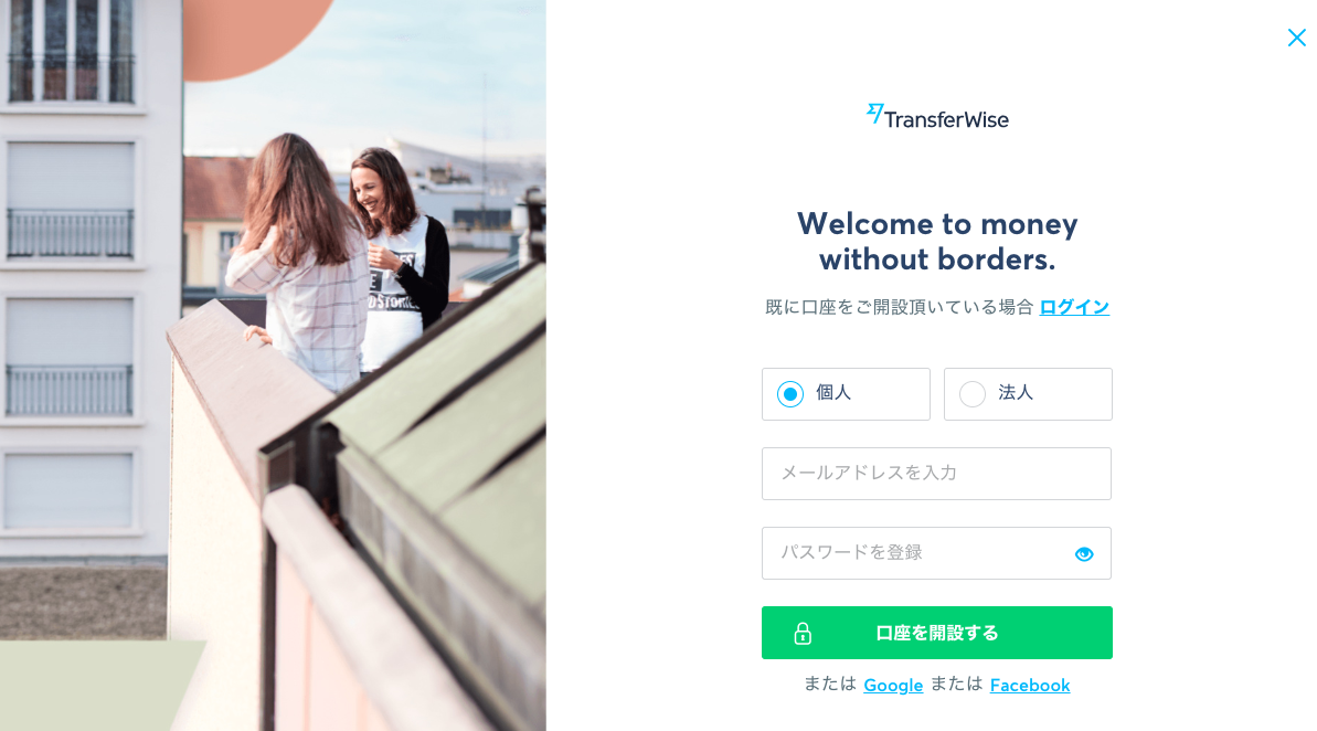 transferwise-2