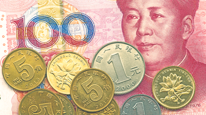 Money in China: Banks, ATMs, cards & currency exchange
